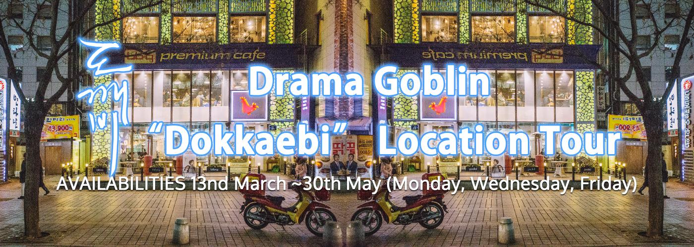 Dokkaebi Tour info